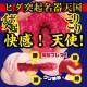 Horny Nurse's Treatment Natsuko Mishima