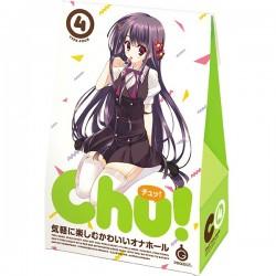 Chu! 4 .