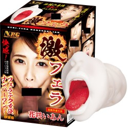 Geki-Fera Hanasaki Ian