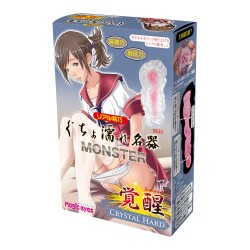 Monster Kakusei Crystal Hard